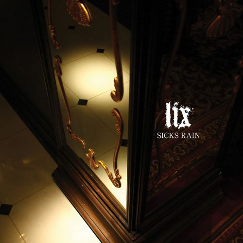 LIX in Gallery